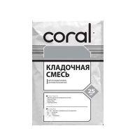 Кладочная смесь Coral CL-43 (Корал ЦЛ-43) (25 кг)