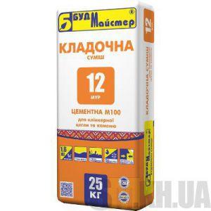 Кладочная смесь для клинкерного кирпича Будмайстер МУР-12 (25 кг)