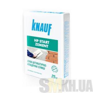 Штукатурно-кладочная смесь Кнауф Старт цемент (Knauf HP Start Zement) (25 кг)