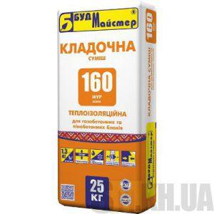 Кладочная смесь для газобетонных блоков Будмайстер МУР-160 (25 кг)