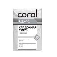 Клей для газоблока Корал ЦЛ 41 (Coral CL 41) (25 кг)