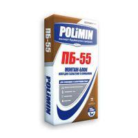 Клей для газоблока Полимин ПБ 55 (Polimin) (25 кг)