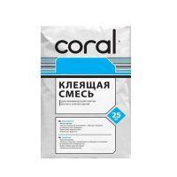 Клей для песчаника Корал (Coral) (25 кг)