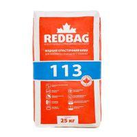 Клей для плитки и природного камня Редбег 113 (Redbag 113) (25 кг)
