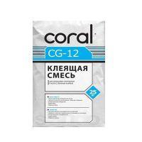 Клей для природного и искусственного камня Корал ЦГ 12 (Coral CG 12) (25 кг)