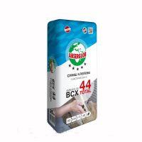 Клей для керамогранита Ансерглоб ВСХ 44 (Anserglob BCX 44) (25 кг)