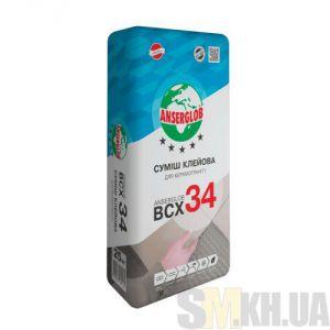 Клей для керамогранита Ансерглоб ВСХ-34 (Anserglob BCX-34) (25 кг)