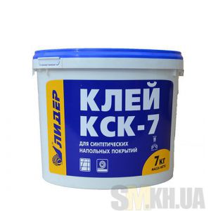 Клей для линолеума КСК-7 (2,5 кг)