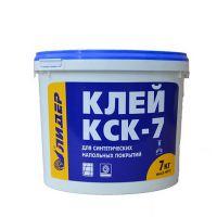 Клей для линолеума КСК-7 Лидер (7 кг)