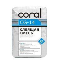 Клей для минеральной ваты Корал ЦГ 14 (Coral CG 14) 25 кг (приклеивание)