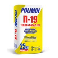 Клей для пенопласта Полимин П 19 (Polimin P 19) 25 кг (приклеивание)