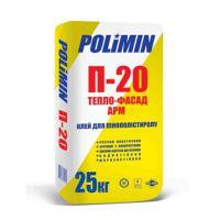 Клей для пенопласта Полимин П 20 (Polimin P 20) 25 кг (армирование)