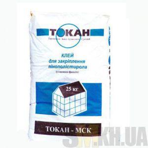 Клей для пенопласта Токан МСК (Tokan MCK) 25 кг (приклеивание)