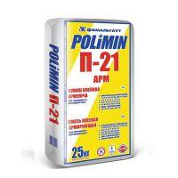Клей армирующий для пенопласта Полимин П 21 (Polimin P 21) (25 кг)