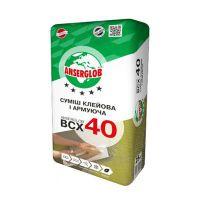 Клей для пенопласта Ансерглоб 40 (Anserglob ВСХ-40) Зима от -5 °С (25 кг) (армирование)