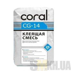 Клей для пенопласта Корал ЦГ 14 Зима от -5 °С (Coral CG 14) 25 кг (приклеивание)