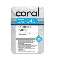 Клей для пенопласта Корал ЦГ 141 (Coral CG 141) 25 кг (армирование)