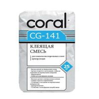 Клей для пенопласта Корал ЦГ 141 Зима от -5 °С (Coral CG 141) 25 кг (армирование)