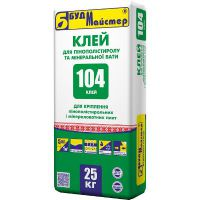 Клей для пенопласта цементный Будмайстер КЛЕЙ-104 (25 кг)