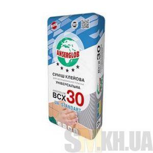 Клей для облицовки фасадов Ансерглоб BCX 30 (Anserglob BCX 30) (25 кг)