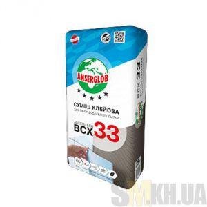 Клей для плитки Ансерглоб ВСХ-33 (Anserglob BCX-33) (25 кг)