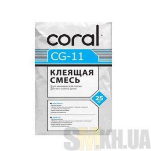 Клей для плитки Корал ЦГ 11 (Coral CG 11) (25 кг)