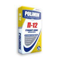 Клей для плитки Полимин П 12 (Polimin P 12) (25 кг)