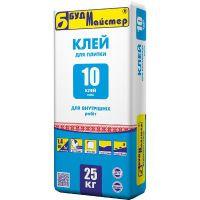 Клей для плитки цементный Будмайстер КЛЕЙ-10 (25 кг)