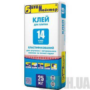 Клей для плитки цементный эластичный Будмайстер КЛЕЙ-14 (25 кг)