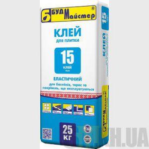 Клей для плитки цементный эластичный Будмайстер КЛЕЙ-15 (25 кг)