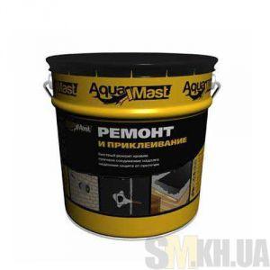 Мастика битумная AquaMast для ремонта (Аквамаст) (18 кг)