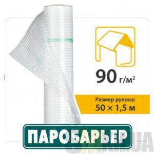 Пленка пароизоляционная (паробарьер) прозрачная H 90 (кв.м)