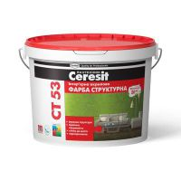 Краска интерьерная акриловая структурная Церезит СТ 53 (Ceresit CT 53) (10 л)