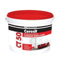 Краска интерьерная акриловая Церезит СТ 50 (Ceresit CT 50) (10 л)