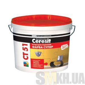 Краска интерьерная акриловая Церезит СТ 51 Супер (Ceresit CT 51) (10 л)