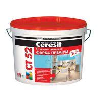 Краска интерьерная акриловая Церезит СТ 52 Премиум (Ceresit CT 52) (10 л)