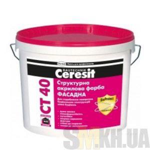 Краска акриловая фасадная Церезит СТ 40 (Ceresit CT 40) (10 л)