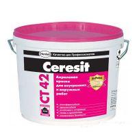 Краска акриловая фасадная Церезит СТ 42 (Ceresit СT 42) (10 л)