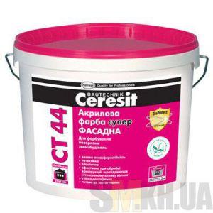 Краска акриловая фасадная Церезит СТ 44 (Ceresit CT 44) (10 л)