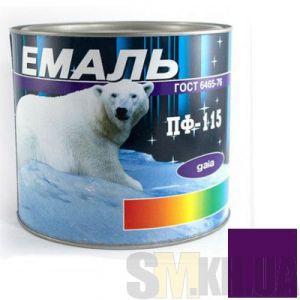 Краска Эмаль ПФ-115 фиолетовая (2,5 кг)