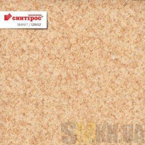 Линолеум Синтерос Smart 121602 полукоммерческий (м2)
