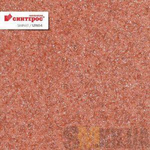Линолеум Синтерос Smart 121604 полукоммерческий (м2)
