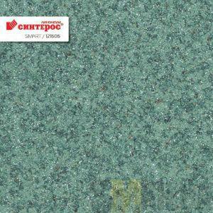Линолеум Синтерос Smart 121606 полукоммерческий (м2)