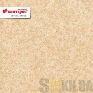 Линолеум Синтерос Smart 121608 полукоммерческий (м2)