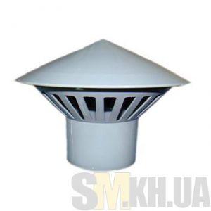 Грибок вентиляционный для канализации (50 мм)