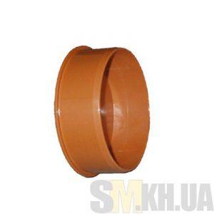 Заглушка канализационная наружная (100 мм)