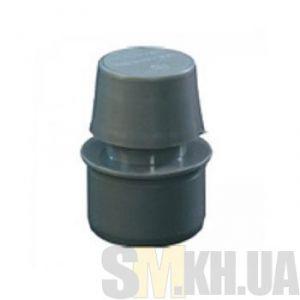Клапан воздушный для канализации (50 мм)