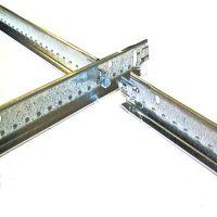 Профиль потолочный System-С 1,2 м