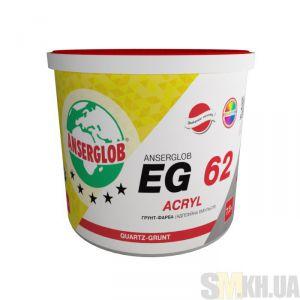 Грунт-краска Ансерглоб ЕГ-62 (Anserglob EG-62) (10 л)