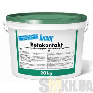 Грунтовка Кнауф бетонконтакт (Knauf Betokontakt) (20 кг)